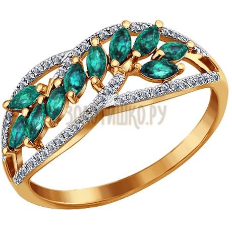 Кольцо из золота с бриллиантами и изумрудами 3010501