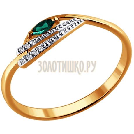 Кольцо из золота с бриллиантами и изумрудом 3010518