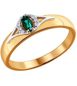 Кольцо из комбинированного золота с бриллиантами и изумрудом 3010520