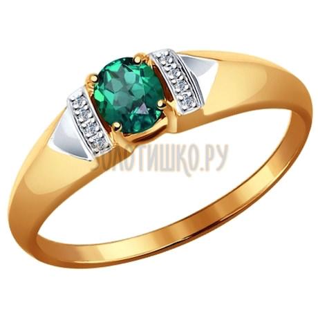 Кольцо из золота с бриллиантами и изумрудом 3010540