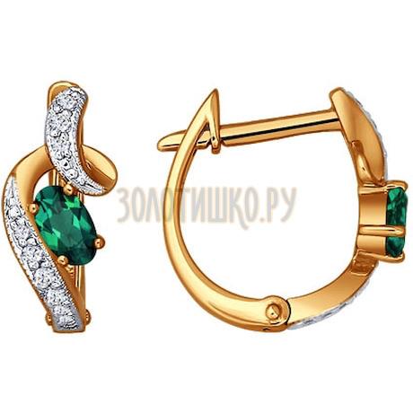 Серьги из золота с бриллиантами и изумрудами 3020139