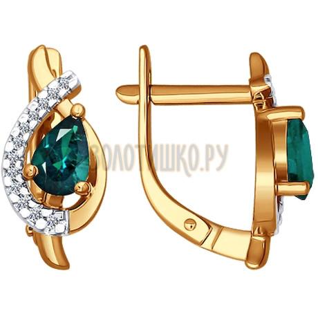 Серьги из золота с бриллиантами и изумрудами 3020197