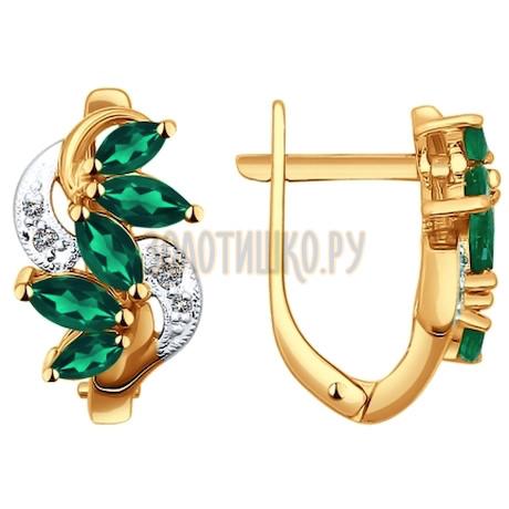 Серьги из золота с бриллиантами и изумрудами 3020226