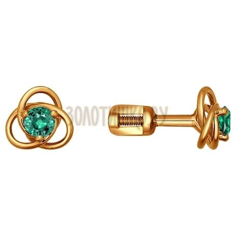 Серьги-пусеты из золота с изумрудами 3020232