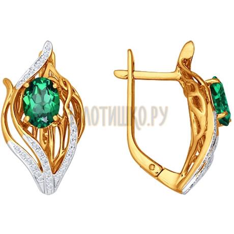 Серьги из золота с бриллиантами и изумрудами 3020292
