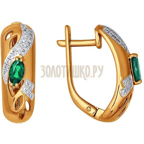 Серьги из золота с бриллиантами и изумрудами 3020379