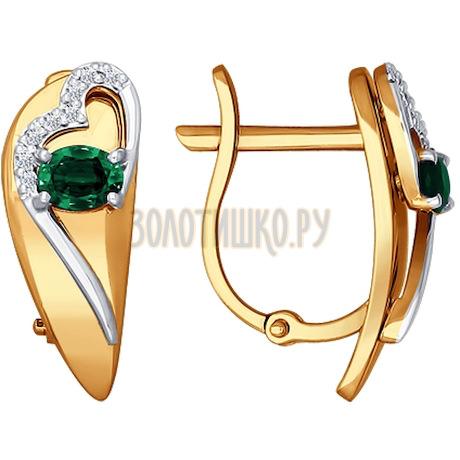 Серьги из комбинированного золота с бриллиантами и изумрудами 3020400