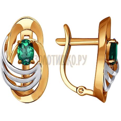 Серьги из золота с изумрудами 3020406