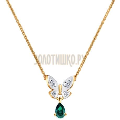 Колье из золота с бриллиантами и изумрудом 3070003