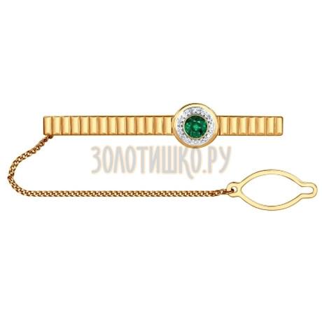 Зажим для галстука из золота с бриллиантами и изумрудом 3090001