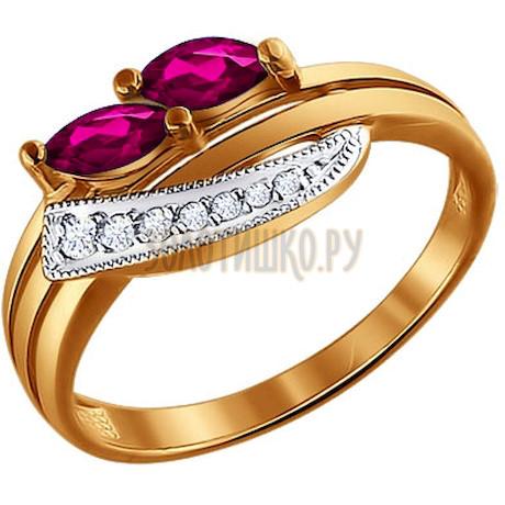 Кольцо из золота с бриллиантами и рубинами 4010446