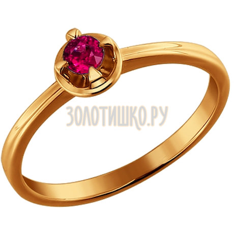 Кольцо из золота с рубином 4010479