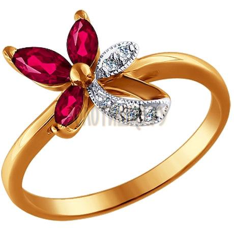 Кольцо из золота с бриллиантами и рубинами 4010480