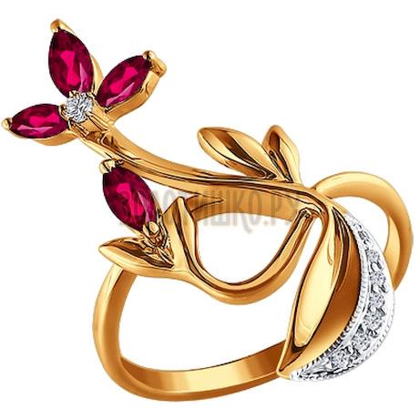 Кольцо из золота с бриллиантами и рубинами 4010531