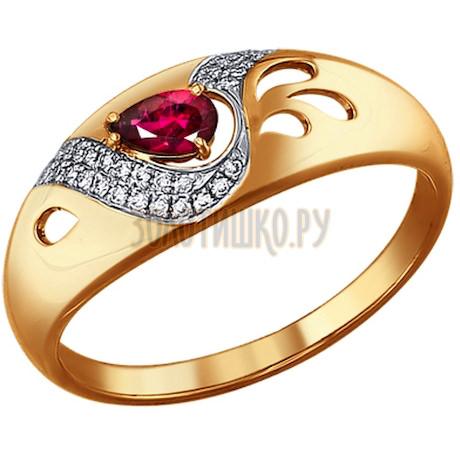 Кольцо из золота с бриллиантами и рубином 4010574