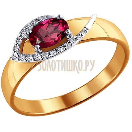 Кольцо из комбинированного золота с бриллиантами и рубином 4010597