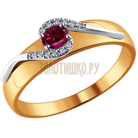 Кольцо из комбинированного золота с бриллиантами и рубином 4010600