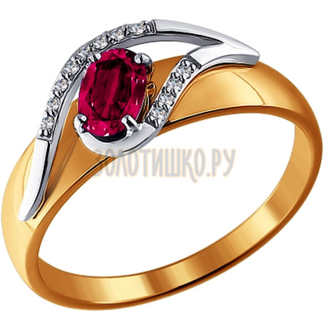 Кольцо из комбинированного золота с бриллиантами и рубином 4010602