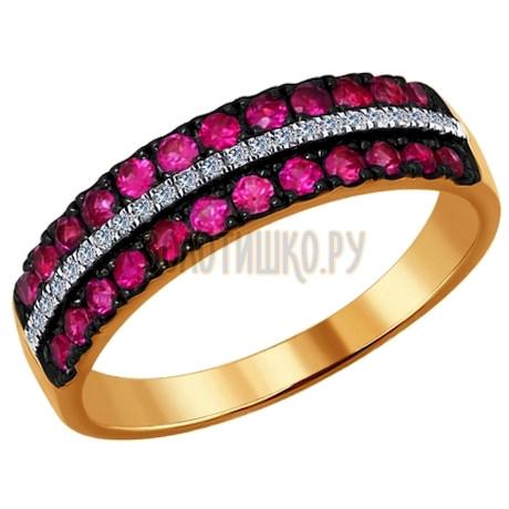 Кольцо из золота с бриллиантами и рубинами 4010611