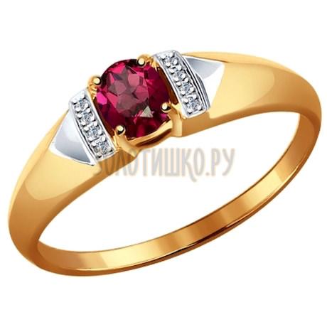 Кольцо из золота с бриллиантами и рубином 4010615