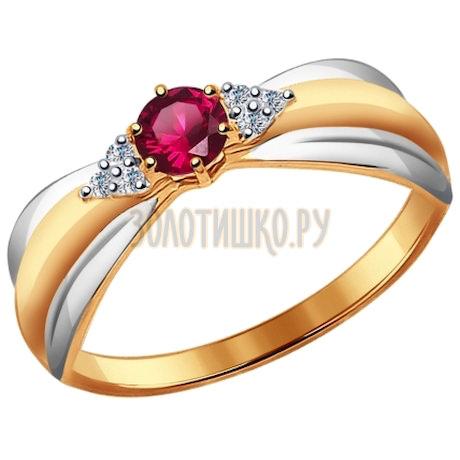 Кольцо из золота с бриллиантами и рубином 4010616