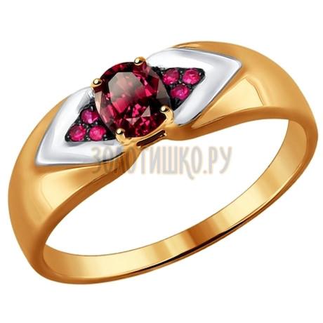 Кольцо из золота с рубинами 4010617