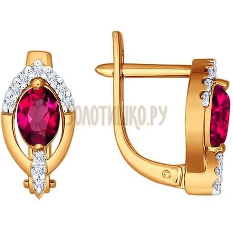 Серьги из золота с бриллиантами и рубинами 4020116