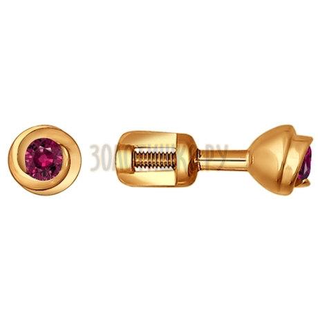 Серьги-пусеты из золота с рубинами 4020222