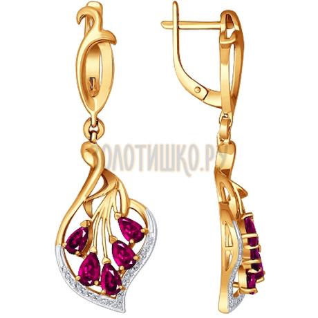 Серьги из золота с бриллиантами и рубинами 4020296