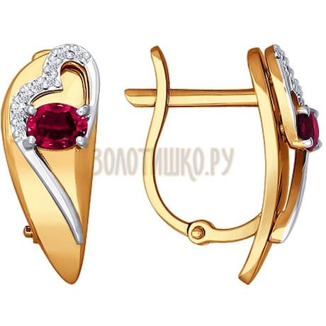 Серьги из комбинированного золота с бриллиантами и рубинами 4020362
