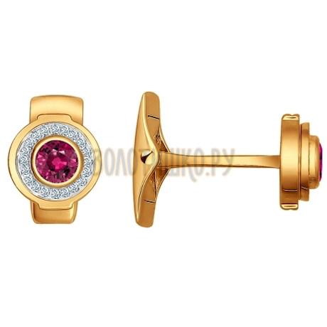 Запонки из золота с бриллиантами и рубинами 4160001