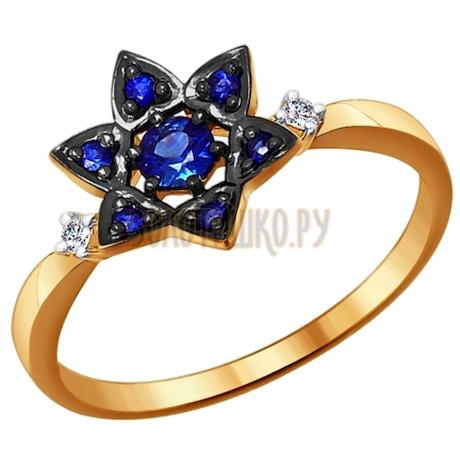 Кольцо из золота с бриллиантами и корундами сапфировыми (синт.) 6012039