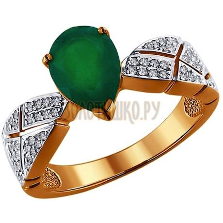 Кольцо из золота с бриллиантами и зелёным агатом 6013048
