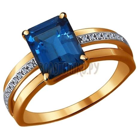 Кольцо из золота с бриллиантами и корундом сапфировым (синт.) 6014046
