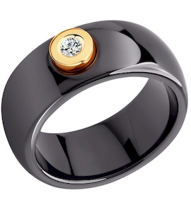 Чёрное керамическое кольцо с бриллиантом 6015001
