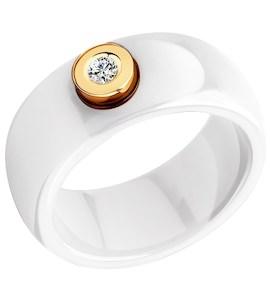 Белое керамическое кольцо с бриллиантом 6015003