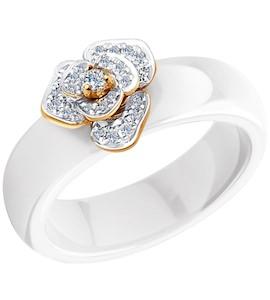 Кольцо из керамики с золотом и бриллиантами 6015009