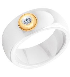 Белое керамическое кольцо с золотом и бриллиантом 6015013