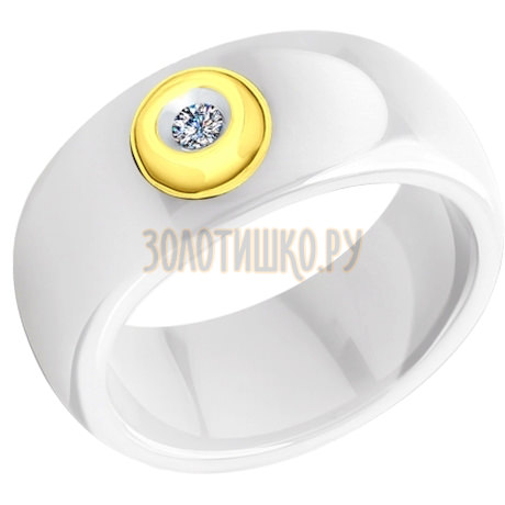 Белое керамическое кольцо с золотом и бриллиантом 6015015