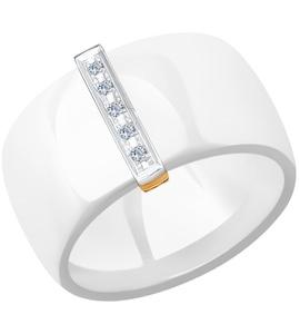 Белое керамическое кольцо с золотом и бриллиантами 6015025