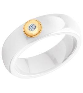 Белое керамическое кольцо с золотом и бриллиантом 6015028