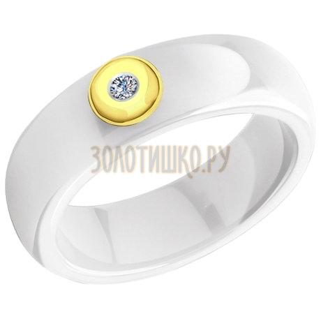 Кольцо из золота с бриллиантами и керамическими вставками 6015030