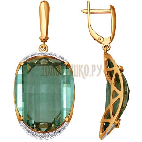 Серьги из золота с бриллиантами и кварцем 6024034