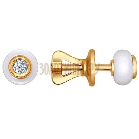 Серьги-пусеты из золота с бриллиантами и керамическими вставками 6025002