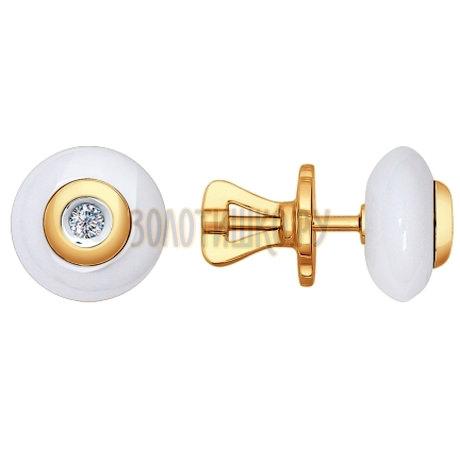 Серьги-пусеты из золота с бриллиантами и керамическими вставками 6025004