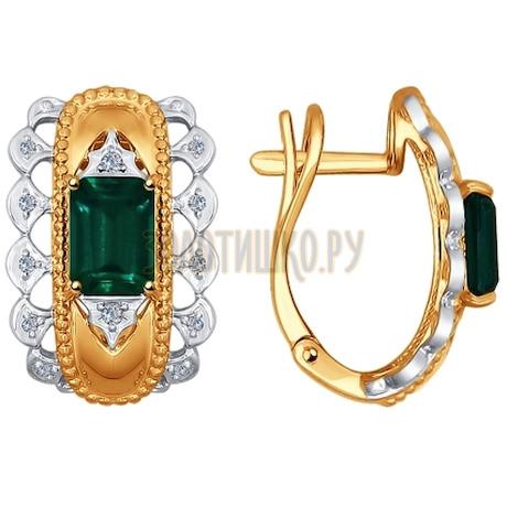 Серьги из золота с бриллиантами и гидротермальным изумрудом (синт.) 6027018