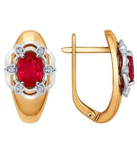 Серьги из комбинированного золота с бриллиантами и корундами рубиновыми (синт.) 6028002