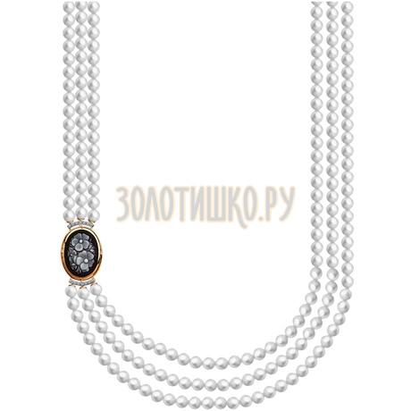Колье из золота с  бриллиантами 6079001