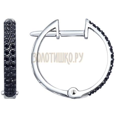 Серьги кольца с чёрными бриллиантами 7020026