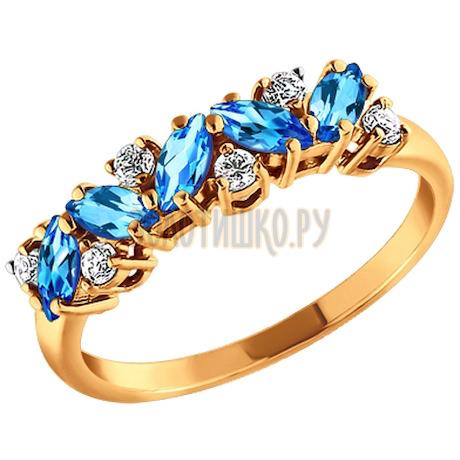 Золотое кольцо с дорожкой из топазов и фианитов 710366